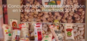 IV Concurso Alubia de La Bañeza-León en la Feria Multisectorial 2019