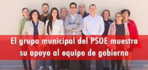 El PSOE muestra su apoyo al equipo de gobierno en Facebook