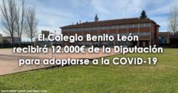 El Colegio Benito León recibirá 12.000€ de la Diputación para adaptarse a la COVID-19
