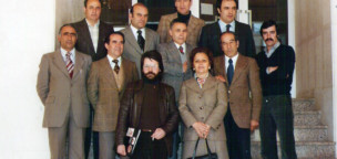 40 años de la primera corporación de la democracia