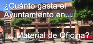 ¿Cuánto gasta el Ayuntamiento en material de oficina?