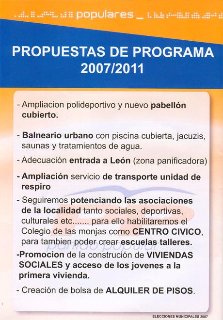 pp2007a