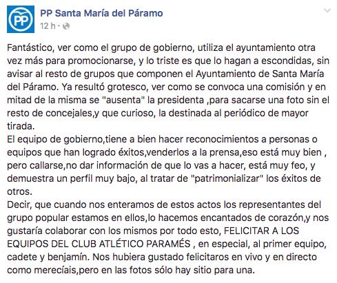 ppfoto